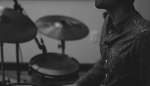 ドラムの打ち込み方