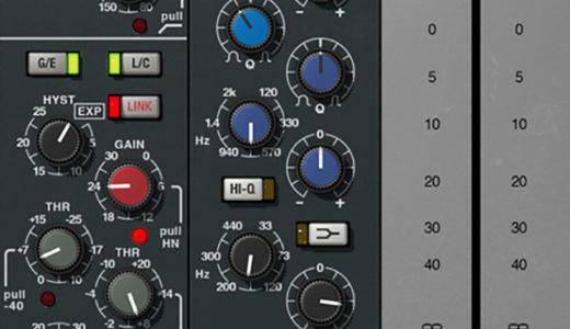 UAD Neve 88RS プラグインのレビュー