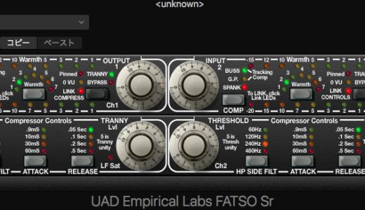 UAD FATSO Jr./Sr. Tape Sim. & Compressor