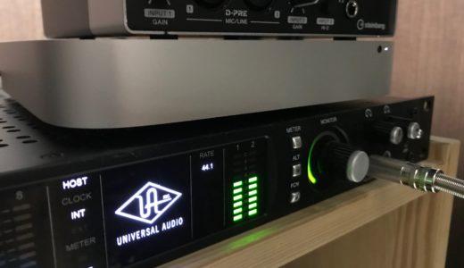 UADのUNISON機能で音にどれだけ違いが出るのか実験!【データあり】