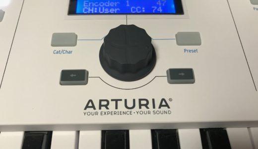 Arturia keylab essential の導入レビュー