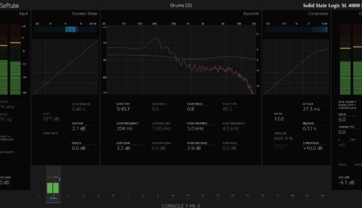 SSL 4000Eプラグインの各メーカーごとに音を比較してみた!【オススメはこれ】