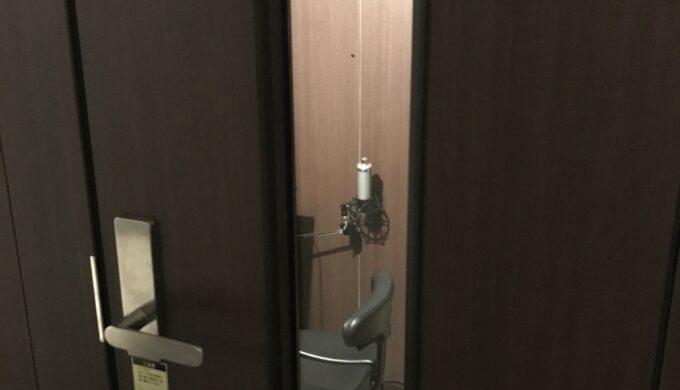 【DTM】ヤマハの防音室アビテックスをもうすぐ買い取れそうで嬉しい【リース満期きた】