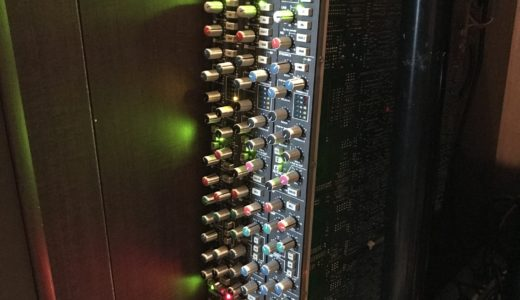 SSL9000EQ実機の操作感レビュー!4000EとGの2タイプが選べるという幸せ