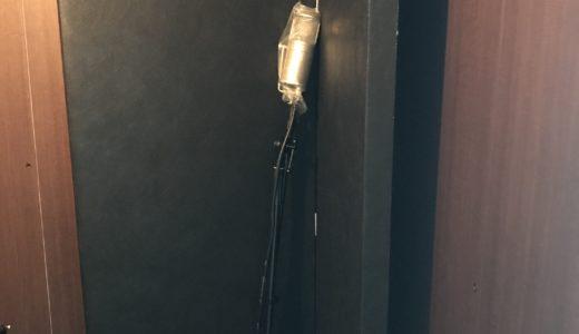 NiCSo Twofold 2枚板状の吸音材を導入したので、使用感レビュー!