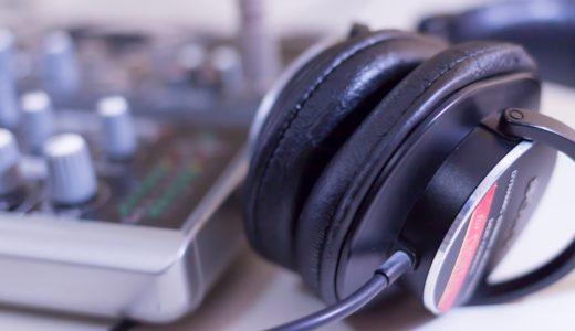 DTM機材や楽器を買うのにオススメのネットショップ5選まとめ!