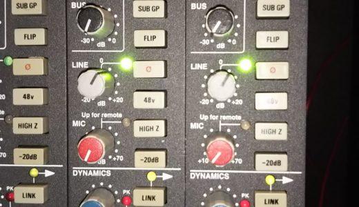 SSL実機 vs SSLプラグイン!音はどう変わるのか?音声データで比較【アナログ】