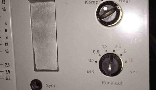 ヴィンテージコンプレッサーの音の変化をテストしてみた【Telefunken U73b 実機チェック】