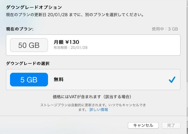 Bill 980 円 Apple com