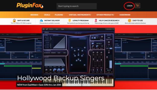 Plugin Foxでのプラグインの買い方とアカウント作成方法!【海外から購入】