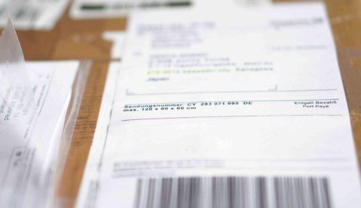ebayでの機材の買い方と登録方法