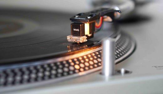 アナログレコードは音がいい?ストリーミングとは全然違う?その魅力とは