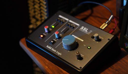 SSL2導入レビュー!期待のオーディオインターフェース実力は如何に?