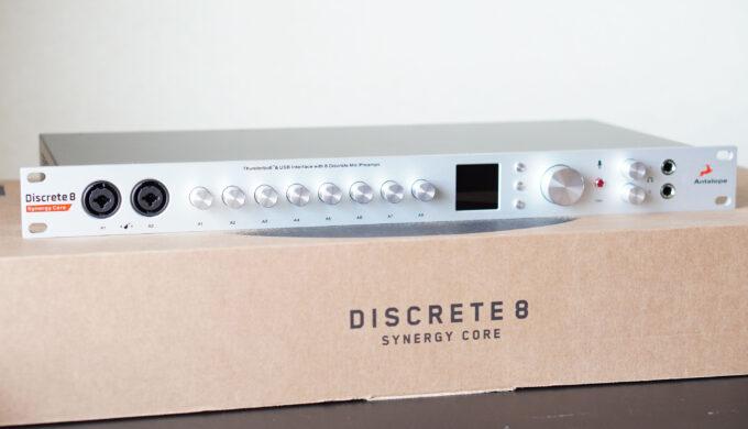 ANTELOPE AUDIO Discrete 8 Synergy Core導入レビュー!比較音源あり【Discrete4】
