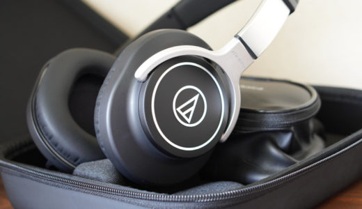 audio technica ATH-M70xモニターヘッドフォンのレビュー!バランス抜群!