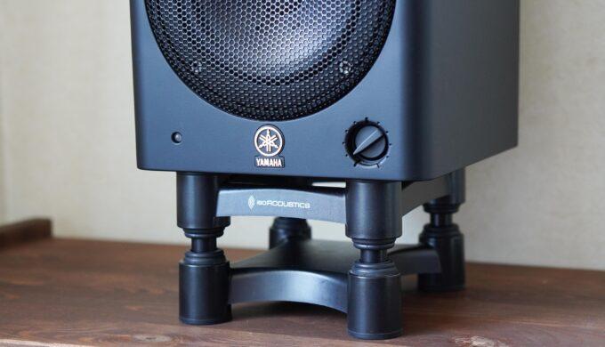 ISO Acousticsスピーカースタンドのレビュー!モニターを机にポンならこの上へ