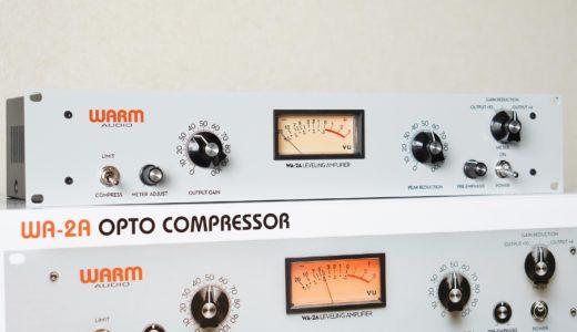 WARM AUDIO WA-2Aの使用レビュー!オプトコンプLA2Aコピーの滑らかな舞!音源あり