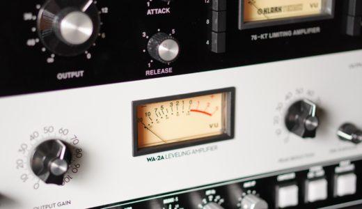 コンプレッサーはタイプごとに音が違う?アウトボードで実験!【ハード機材】
