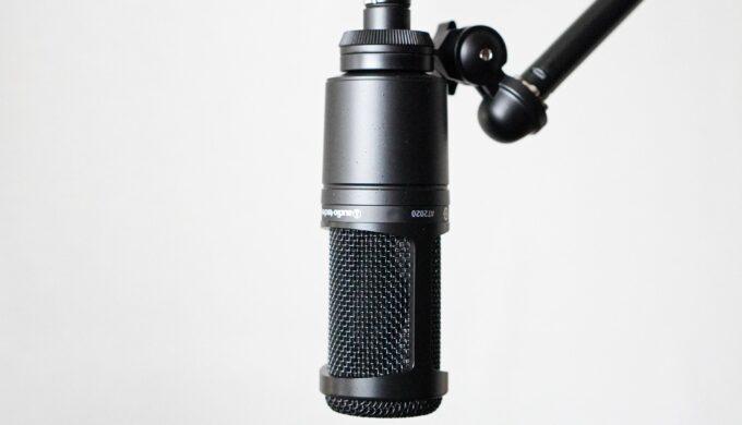 audio technica AT2020の使用レビュー!最高の入門用コンデンサーマイク!