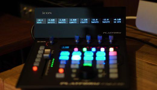 ICON DIGITAL Platform D3をNANOに装着してみたレビュー!【カッコイイ】