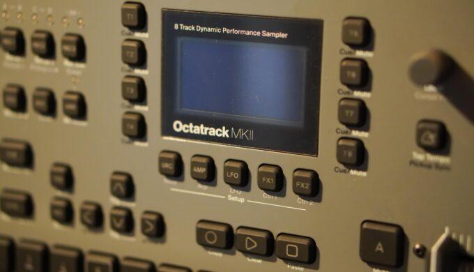 音源をプロっぽくドシっとさせる方法 腰高なDTMサウンドからの脱却!