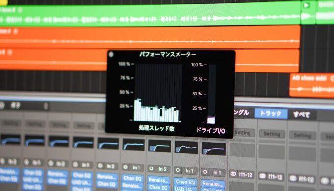 iMAC2020 40GBをDTM制作で半年使ってみての感想【快適!】