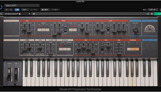 Softube Model 84 Polyphonic Synthesizerの使用レビュー!Juno-106をPCで鳴らす!
