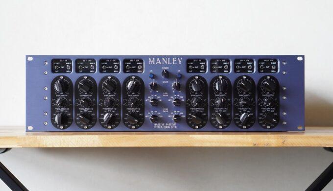 MANLEY Massive Passive Stereo Tube EQの実機使用レビュー!正真正銘のモンスターマシンの音