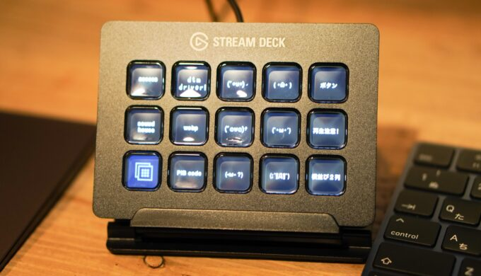 Elgato STREAM DECK Mサイズを追加購入!XLサイズとの使用感の違いなどをレビュー